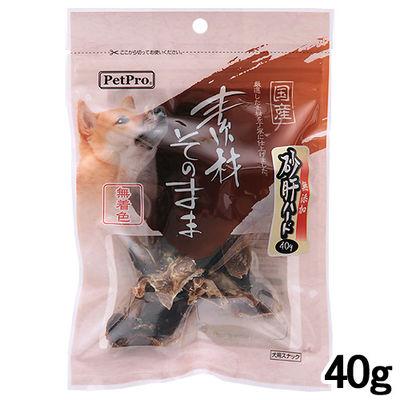 ペティオ 素材そのまま 砂肝ハード 40g 国産 244462