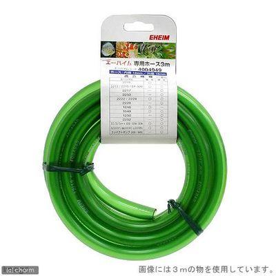 EHEIM 専用ホース 5m(直径12/16) 10529