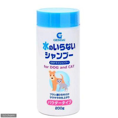水のいらないシャンプー GSドライ 犬猫