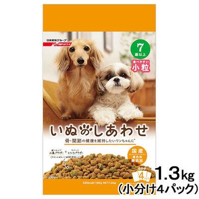 日清ペットフード 小粒 7歳以上 高齢犬用 1.3kg(325g×4パック) 89066