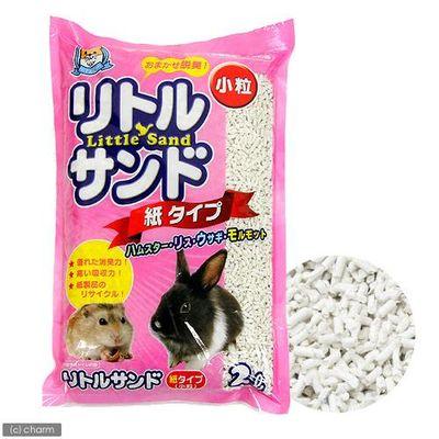 小動物用トイレ砂 リトルサンド 小粒・紙タイプ 2L 小動物用 68846