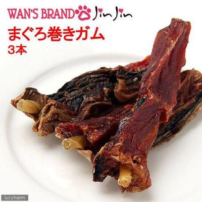 JIN Corporation 小袋おやつ まぐろ巻きガム 国産 3本 犬 おやつ 157262