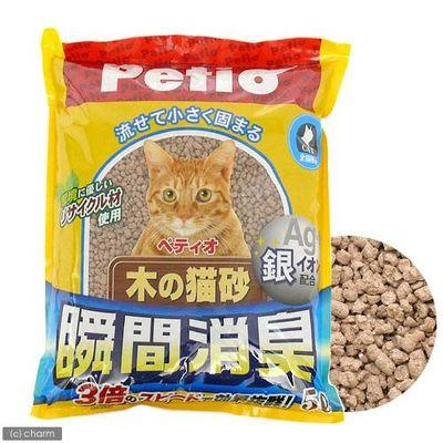 ペティオ 瞬間消臭・木の猫砂 5L 猫砂 木粉 固まる 流せる 燃やせる 154639