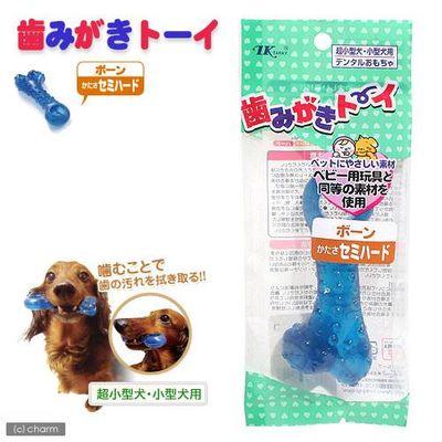 アースペット 歯みがきトーイ セミハード ボーン 犬用おもちゃ デンタルケア 96864