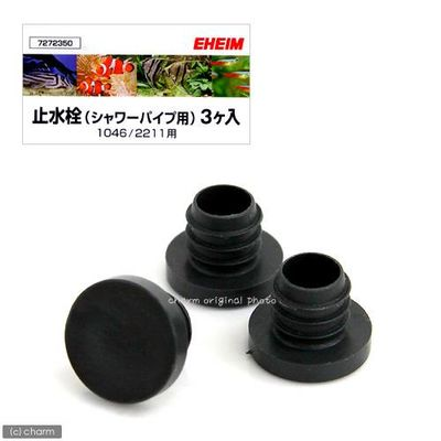 止水栓(直径9/12用) シャワーパイプ用 1046/2211用 14302