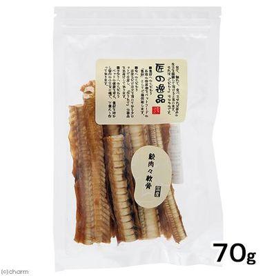 アルファビジョン 鮫肉々軟骨 70g 犬 おやつ 179528