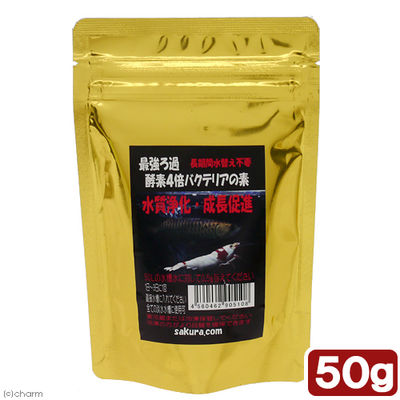 sakura.com 最強ろ過 酵素4倍バクテリアの素 50g エビ 飼育 14697