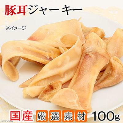 ぱっくん・フーズ 犬用 国産 豚耳ジャーキー 100g(50g×2袋) 無添加 無着色 211735