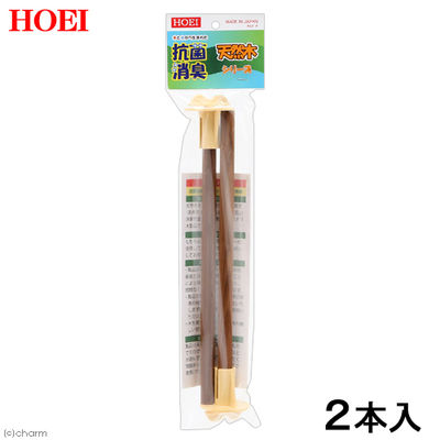 豊栄金属工業 抗菌消臭天然木シリーズ 止まり木ホールダー付250mm 2本入 301064
