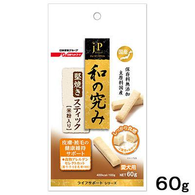 日清ペットフード 堅焼きスティック 米粉入り 皮膚・被毛の健康維持サポート 60g 249722