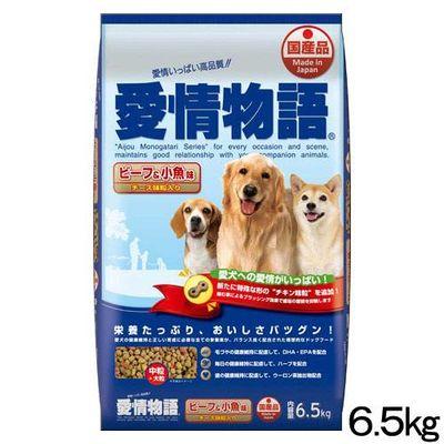 イースター 愛情物語 犬用 ビーフ&小魚味 6.5kg 178443