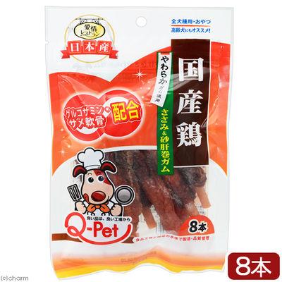 九州ペットフード 愛情レストラン 国産鶏 ささみ&砂肝巻きガム 8本 105241