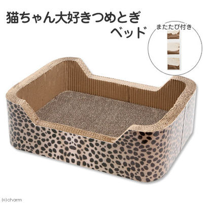 ペットプロジャパン 猫ちゃんのつめとぎ ベッド 248996