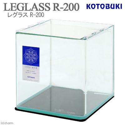 寿工芸 レグラス R200 331594