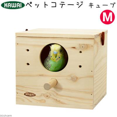 川井 ペットコテージ キューブM(165×165×150) 60200