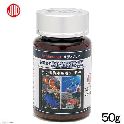 日本動物薬品 プレミアムフード メディマリン 沈下性 50g 海水魚 餌 エサ 109112