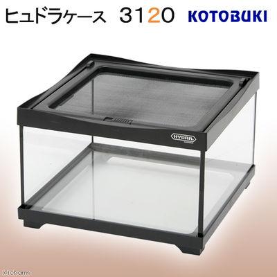 寿工芸 ヒュドラケース3120 飼育 ガラスケージ 170637