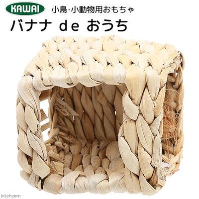 川井 バナナ de おうち 300976