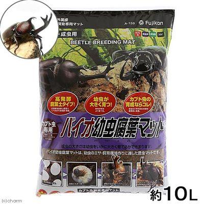 フジコン バイオ幼虫腐葉マット 10L 332675