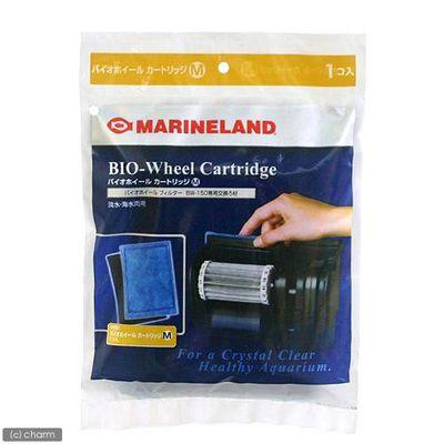 バイオホイールカートリッジ M BW-150専用交換ろ材 57601