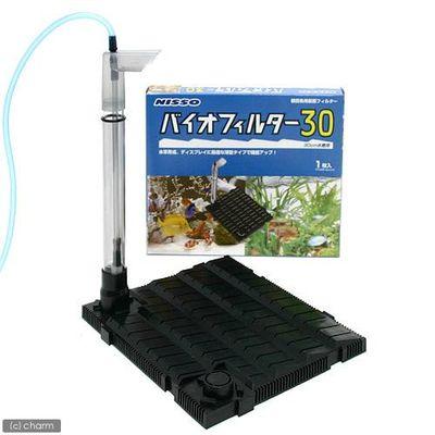 マルカン バイオフィルター30(青パケ) 30cm水槽用底面フィルター 12368