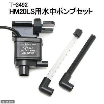 スペクトラム ブランズ ジャパン ハーフムーン HM-20LS用ポンプセット 99301