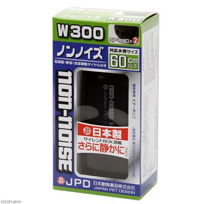日本動物薬品 ノンノイズ W-300 日本製 45~60cm水槽用エアーポンプ 14312