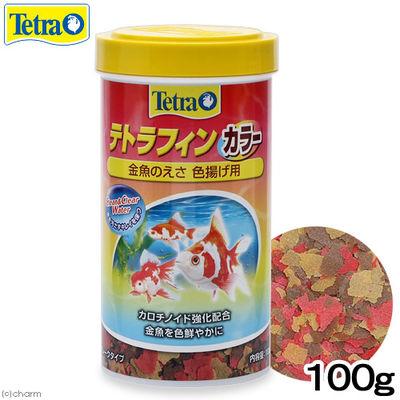 スペクトラム ブランズ ジャパン テトラフィン カラー 100g 金魚のえさ 19894