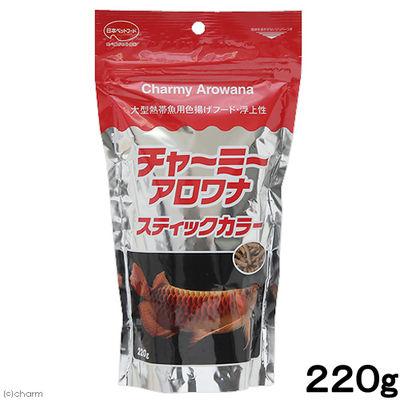 日本ペットフード チャ―ミーアロワナスティックカラー 220g 331872