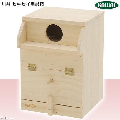 川井 セキセイ用巣箱 鳥 巣箱・巣材 巣箱 60300