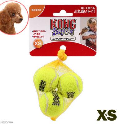 スペクトラム ブランズ ジャパン スクイークエアー XS 犬用おもちゃ 189173