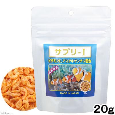 キンコウ物産 サプリーI ビタミンE、アスタキサンチン配合 20g 180385