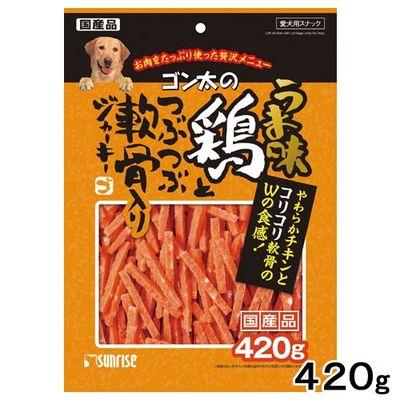 マルカン ゴン太のうま味 鶏とつぶつぶ軟骨入りジャーキー 420g 332691