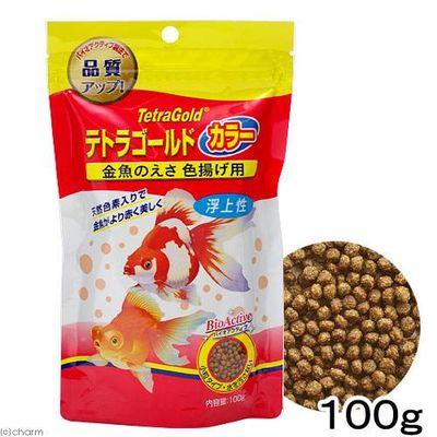 ゴールド カラー 100g(パック) 金魚のえさ 15934
