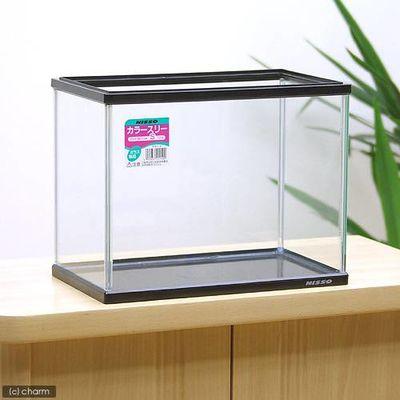 マルカン カラースリー(ブラック)Sサイズ ガラス水槽(単体)フタ付 13735