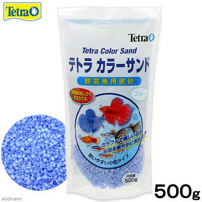 カラーサンド ブルー 500g 331286