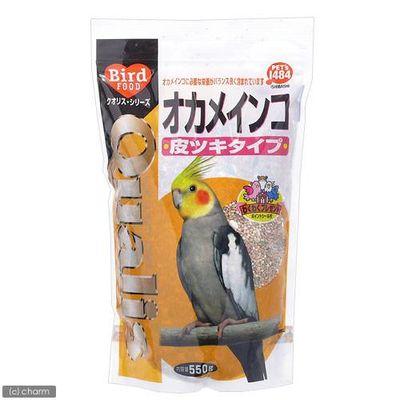 オカメインコ(皮ツキタイプ) 550g 鳥 フード えさ 種 穀類 171419
