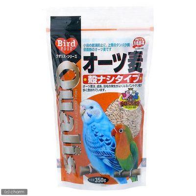 オーツ麦(殻ナシタイプ) 350g 鳥 フード オーツ麦(燕麦) 171442