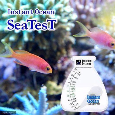 Aquarium Systems インスタントオーシャン シーテスト比重計 66422