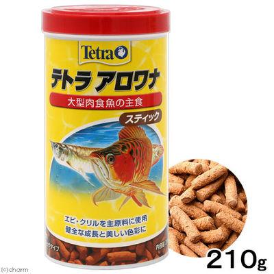 スペクトラム ブランズ ジャパン アロワナ 210g アロワナ 大型魚 アロワナ 餌 エサ えさ 12099