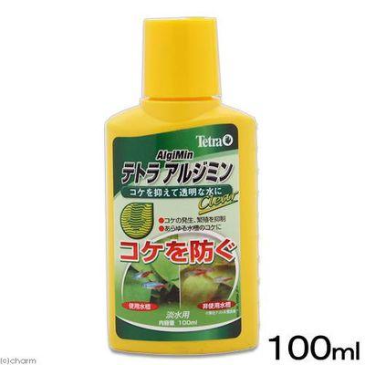 スペクトラム ブランズ ジャパン アルジミン クリア 100ml 淡水用(液体) 12097
