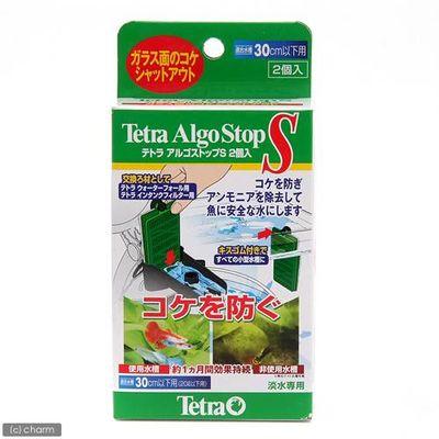 スペクトラム ブランズ ジャパン アルゴストップ S 2個入 161579