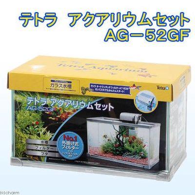 スペクトラム ブランズ ジャパン アクアリウム水槽セット AG-52GF 169124