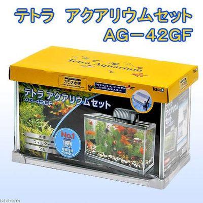 スペクトラム ブランズ ジャパン アクアリウム水槽セット AG-42GF 169126