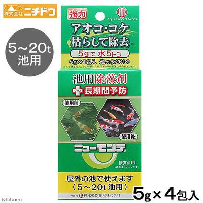 日本動物薬品 アオコ除去剤 ニューモンテ 5g×4包入り 20トン用 コケ 池用 189312