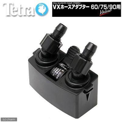 スペクトラム ブランズ ジャパン VXホースアダプター60/75/90用 66656