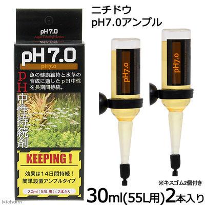 日本動物薬品 pH7.0 アンプル 30mlx2本入り 274675