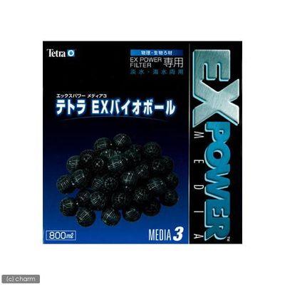 スペクトラム ブランズ ジャパン EXバイオボール 14823