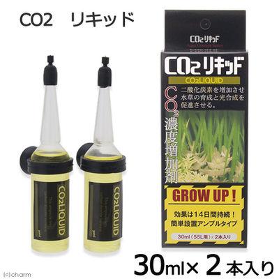 日本動物薬品 CO2リキッド 30ml×2本入り 二酸化炭素 アンプル 330996