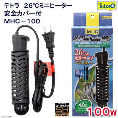 スペクトラム ブランズ ジャパン 26℃ミニヒーター 100W 安全カバー付 MHC-100 淡水 79664